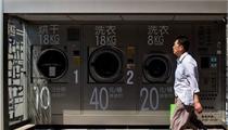 有人看好有人看衰 共享洗衣机是一门好生意吗?
