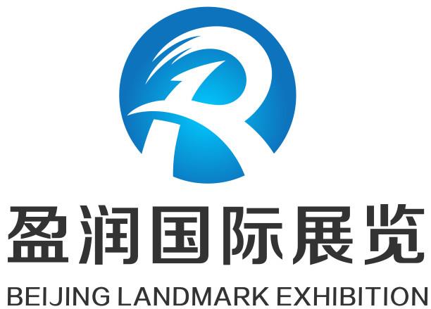 美国拉斯维加斯国际烟草博览会TPE(中国总代理)