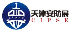 2018第九届中国(天津)国际智慧城市暨社会公共安全产品展览会