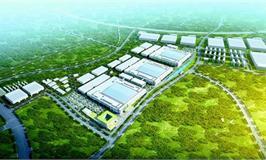 东部云谷智能制造产业园规划案例