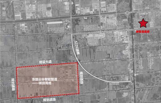 东部云谷产业园