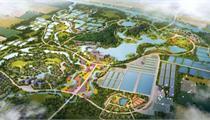 《关于开展田园综合体建设试点工作的通知》全文