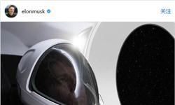 马斯克首次曝光SpaceX太空服照片 外观酷炫耐真空压力