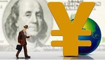 境外投资政策解读 企业机遇与风险分析
