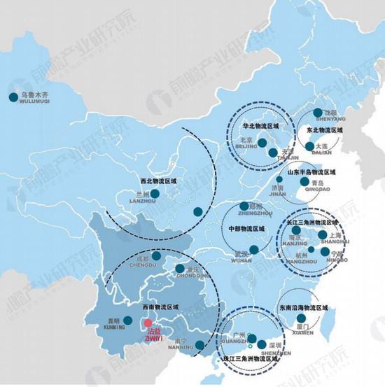 云南曲靖高铁智慧物流园规划案例
