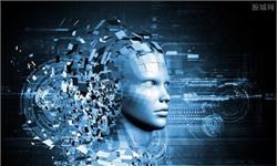 人工智能渗透金融业,金融人将何去何从?