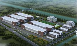 宝山工业机器人产业园规划案例