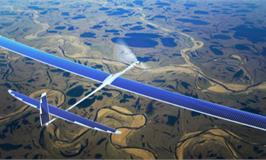 华之翼无人机产业园区规划案例