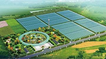 云南马龙科技农业产业园规划
