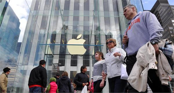 苹果股价连跌三天 市值蒸发了144亿美元