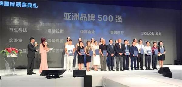 许国强(一排第五)代表远东领取荣誉