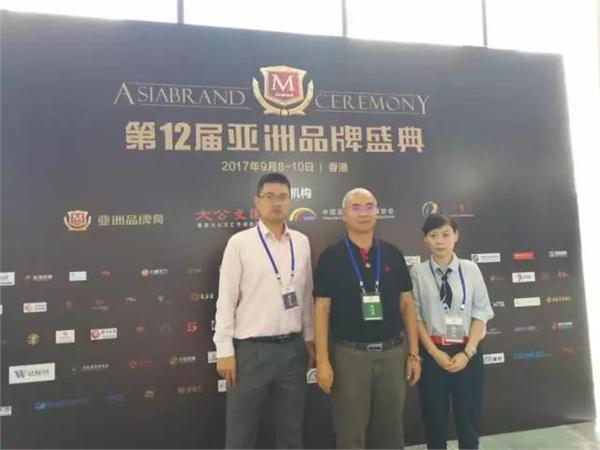 许国强(中)、秦猛猛(左)、张云飞参会合影