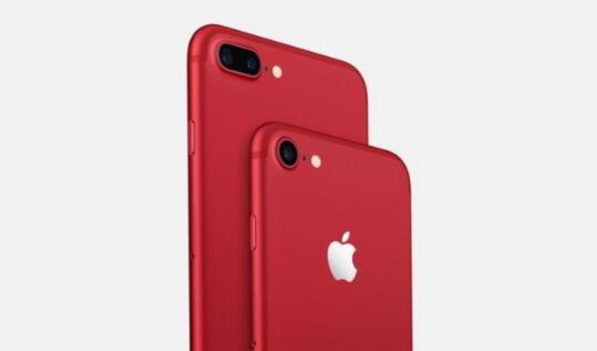 发布会后苹果下架红色iPhone 7 偷偷上调iPad售价