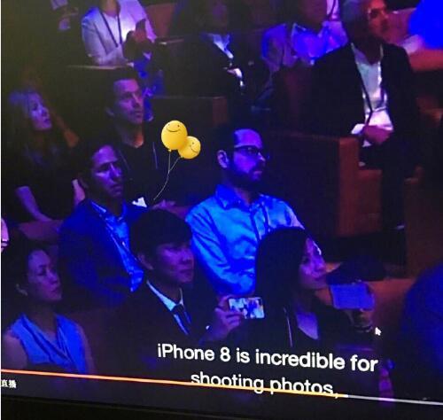 林俊杰受邀参加iPhone8发布会 系娱乐圈第一个摸到iPhoneX的明星