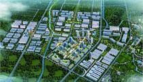 黄岩智能模具智能制造特色小镇