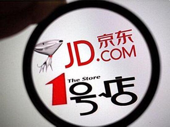 1号店与京东合作升级将共享供应链体系 实现联合采购