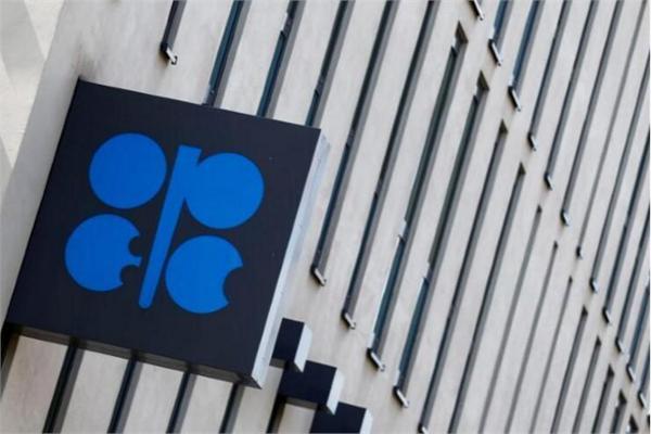 欧佩克预测2018年石油需求将上涨135万桶/日 库存过剩隐忧尚存