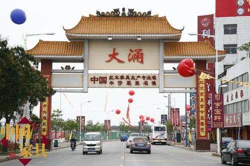 依托近40年红木产业发展基础 大涌镇打造红木文化旅游特色小镇