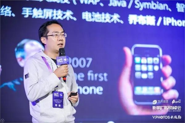源码资本曹毅:科技创新的9个面孔