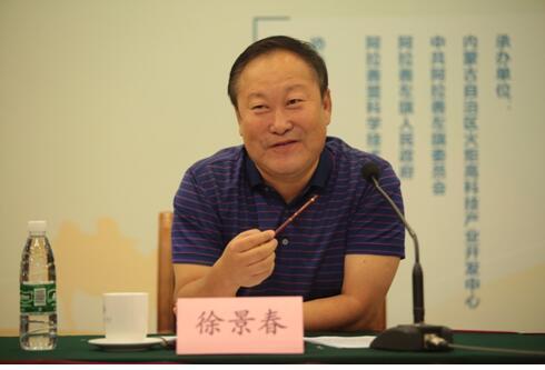 阿拉善盟副盟长徐景春发布大赛重要信息