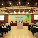 首届全国沙产业创新创业大赛发布会今在京举行