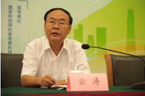 内蒙古自治区科技厅副巡视员云涛致辞