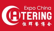 2018北京国际酒店用品及餐饮展【官方发布、时间、地点】
