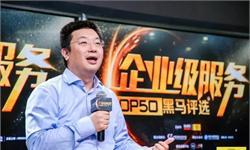 江南春:创新企业如何完成惊险一跃?