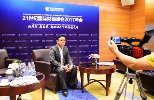国商金控副总裁王云鹏先生接受媒体采访