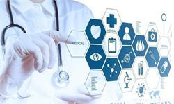 腾讯企鹅医生开展线下诊断,医疗信息化开启新征程