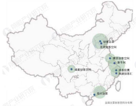 临安青山湖科技城创客特色小镇