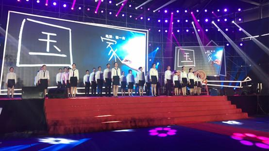 张倩倩老师在济南奥体中心富迪肽精彩大会上表演【国家】