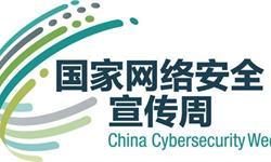 身份证大变革 2020年网络身份认证信息安全将近300亿