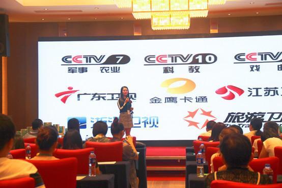 张倩倩老师在苏州启动大会现场