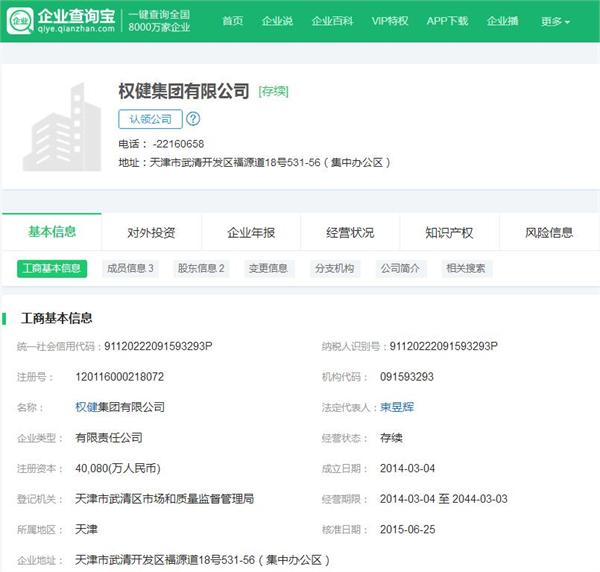 曝中国乒超拒绝外援参赛 国家队繁荣的背后 联赛如何提升商业价值