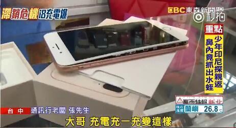 iPhone8/8Plus电池膨胀开售14天5起爆裂 苹果终于坐不住了!