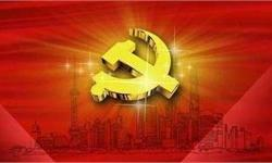 十九大后中国经济现变局  特色小镇5万亿市场待挖掘
