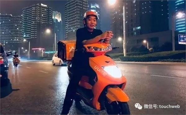 UU跑腿CEO乔松涛:草根创业者的艰险100天