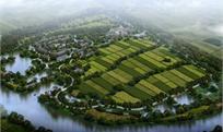 田园综合体的四个正确开启模式
