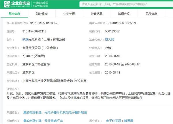 继卖上海虹口三套房产后 康佳集团公开挂牌转让康侨佳城70%股权