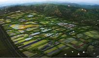 哪些用地可以用作田园综合体?