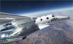 完成再入系统测试后 维珍银河公司CEO称明年送首批游客上太空