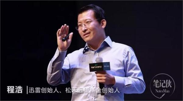 中国创业者怎么做人工智能,这篇基本说透了