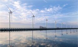 """海上风电发展面临问题重重 成吃不到嘴的""""肥肉"""""""