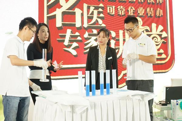 邵逸夫医院泌尿外科专家余燕岚见证可靠成人纸尿裤过硬品质