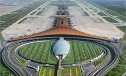 北京新机场南航基地开建 临空经济区成航企布局重点