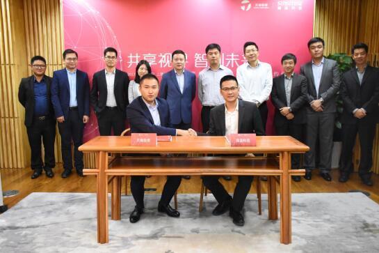 天海投资运营总裁刘亮、商汤科技副总裁柳钢分别代表双方签署战略合作备忘录
