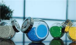 塑料加工业转型升级提速 工程塑料自给率将达七成