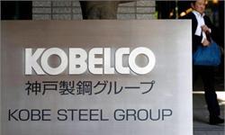 日本钢铁造假惊人披露只是冰山一角 全球五百家公司遭殃日系车最惨