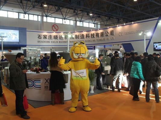 2018上海餐饮工业与中央厨房集成展